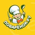 Поваренок's avatar