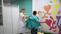 First Aid Tips to Teach Children