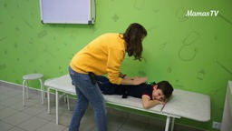 Stop Cough Massage for Kids