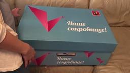 Коробка от Собянина.