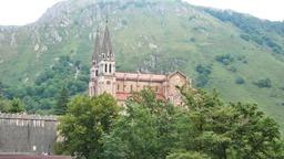 Базилика Св. Марии