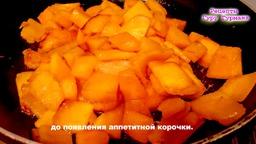 Вкусное и невероятно полезное блюдо из целой  запеченной тыквы