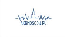 Магазин аккумуляторов AKBMOSCOW.RU