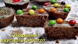 Шоколадные бисквитные кексики в микроволновой печи за 3 минуты