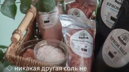 Epsom.pro - магазин премиальной соли для ванн Salt of the Earth