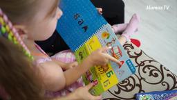 Учим ребенка читать (6 лет)