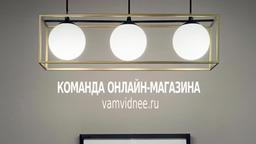 Vamvidnee на выставке освещения