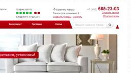 Как купить мягкую мебель в интернет магазине Ru-divan