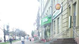 Центральный проспект Минска
