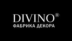 DIVINO - фабрика декора