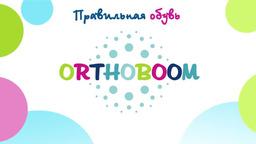 ORTHOBOOM