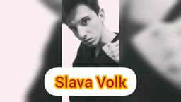 Slava Volk Эротично танцует под песню Певицы Славы Подруга