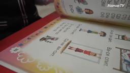 Улучшаем навыки чтения у ребенка 7-8 лет