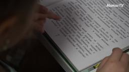 Польза чтения для первоклассника