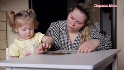 Развитие ребенка посредством книг