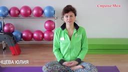 Йога для восстановления после родов